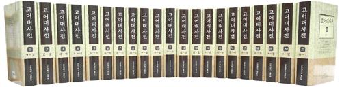 고어대사전 .1-21 =Pre-modern Korean dictionary