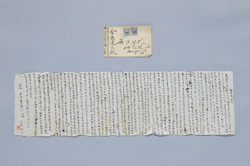 한글 편지