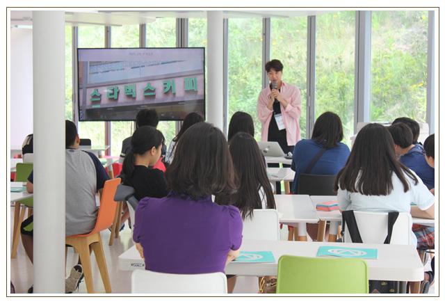 선생님의 강의에 집중하는 학생들
