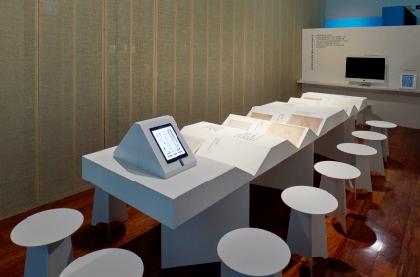 1910년대~1930년대 전래 동화 복제본 및 디지털 자료를 열람할 수 있는 공간.
