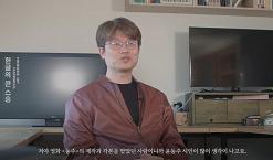 한글놀이터 영상 썸네일 이미지