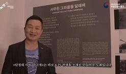 방송인 이호섭이 소개하는 노래  단장의 미아리 고개 영상 썸네일 이미지
