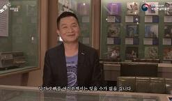 방송인 이호섭이 소개하는 노래 임과 함께 영상 썸네일 이미지